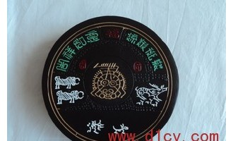 宁夏乐投-蓝宝贺兰石
