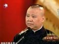 2011东方卫视春晚郭德纲相声《说过节》 (153播放)