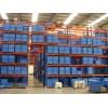 重型货架|重型货架厂家|重型货架价格|重型货架批发|重型货架