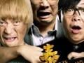 人再囧途之泰囧-人再囧途之泰囧在线观看 - 视频 (382播放)
