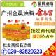 广州金晨油脂食用油 调和油 幸福掌柜 批发