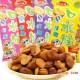 新品 口水娃 坚果炒货 兰花豆 烤肉味 五香豆 4味 30g/包