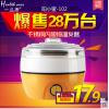Health Case/一品康MC-102家用全自动不锈钢内胆酸奶机