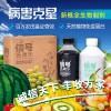 高活性超敏蛋白原药Harpin液剂,10项国家专利