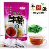 徐州牛蒡产业带供应牛汁源厂家直销纯天然牛蒡茶蔬菜汤