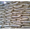 白砂糖批发全国最低价