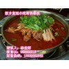 红焖羊肉好学吗 百岁鱼火锅制作方法