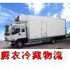 上海冷藏物流,果蔬保鲜运输,首选腾农冷藏物流