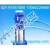 热销供应40GDLR6-12×3低压回流泵
