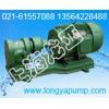 销售2CY18-3.6齿轮油泵 保温齿轮泵