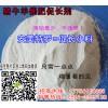 中国养殖催肥网 快速催肥药 牛羊快速催肥  催肥促生长添加剂