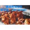 正宗越南摇滚烤鸡培训汉口奥尔良烤鸡加盟摇滚烤兔推广