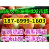 山东油桃产地/山东油桃大量上市/山东油桃批发价格