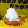 全氟聚醚润滑脂 白色高温顶针油