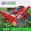 薯类联合收获机、厂家生产、厂家直销、质量保证