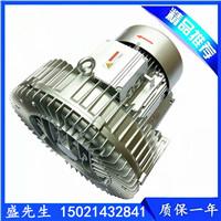 吸料高压风机/吸料机专用高压风机现货