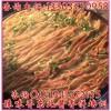 快手教学东北酱香饼技术培训正宗虎皮酱香饼培训于记酱香饼培训