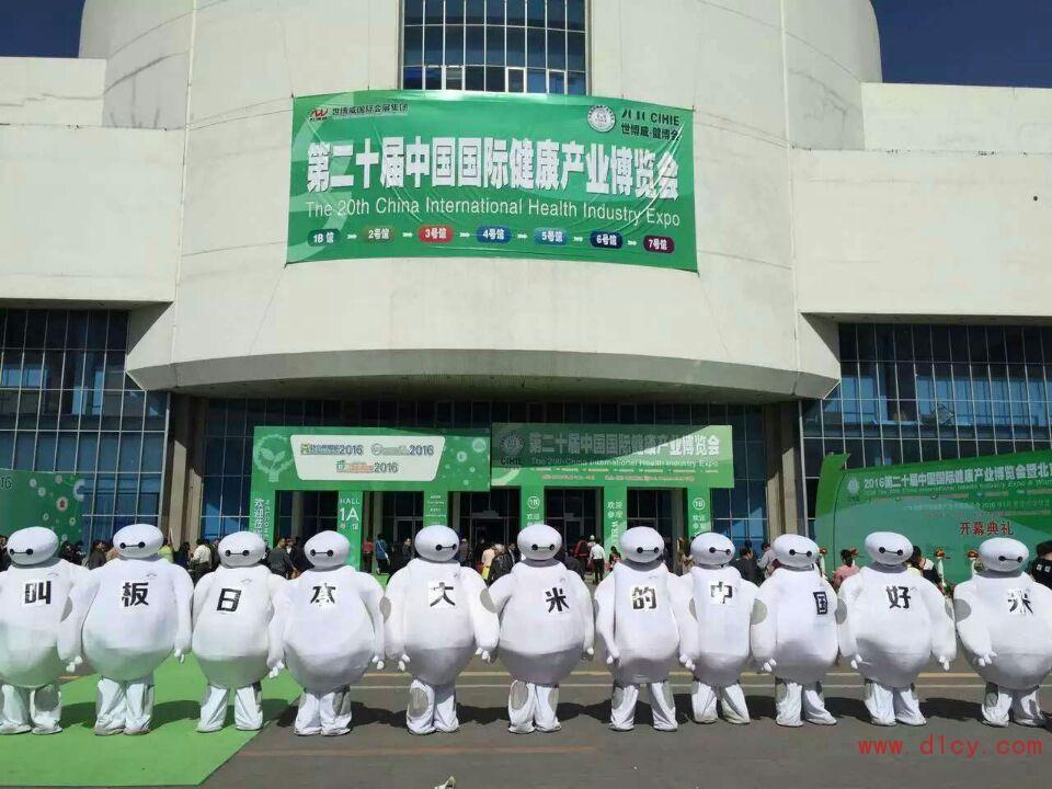 2017第21届中国国际有机绿色食品产业(上海)博览会