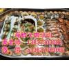 正宗烤海鲜加盟 沧州海鲜大咖做法培训 教海鲜大咖配方