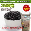 洋县有机黑米批发2500g家庭实惠装养生黑米粥饭米,产地直供