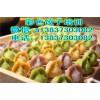 五彩蔬菜饺子学习班 泰安彩色水饺培训 学东北饺子做法