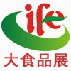 2018广州进口饮料展览会
