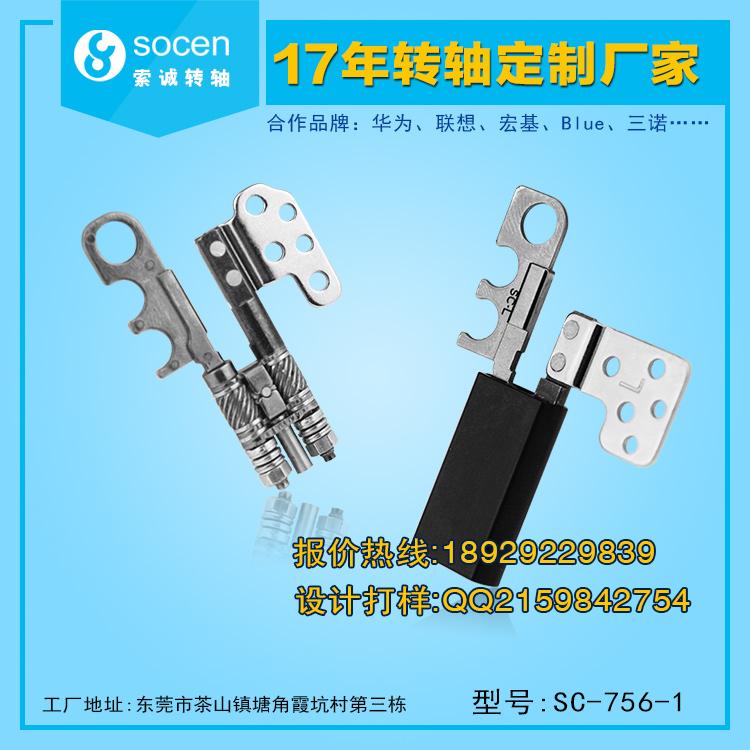 六安工业笔记本铰链工厂工业笔记本阻尼铰链直售