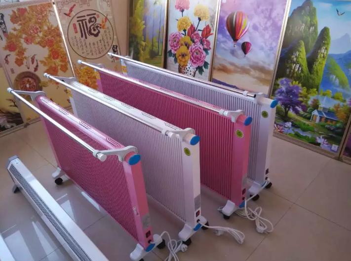 碳晶电暖器多少钱|碳晶取暖器价格|碳晶电暖画厂家