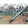 黑龙江鑫达牌SL-20型4米长螺旋升运机