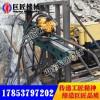 山东巨匠全液压钻机 坑道钻机金属矿山探矿钻机现货供应