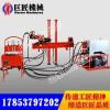 山东新型坑道钻机 全液压钻机200米金属矿山探矿钻机质量优良