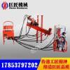 KY-250全液压钻机 250米金属矿山探矿钻机现货供应