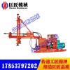 ZDY-650全液压坑道钻机 煤矿用坑道钻机坑道钻机