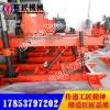 ZDY-2300煤矿用全液压坑道钻机 ZDY系列坑道钻机