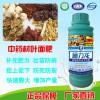 进口施力龙瓶装中药材专用叶面肥