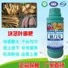 进口施力龙瓶装块茎专用叶面肥
