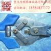 绑笼钳 养殖设备  组笼钳 扎笼钳 养殖笼具组装钳
