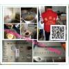 黄石管洁净GB05DX高周波自来水管清洗机/水管清洗设备