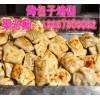 济南馕坑烤包子做法指导 正宗馕坑烤包子技术培训