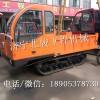 工程履带运输车木材履带中转车在山区农业工程都可以使用