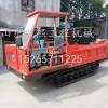 自卸履带运输车 履带车拖拉机厂家价格