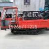 水利建设履带车 自卸履带运输车价格