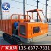 履带式工程运输车 履带采摘拖拉机 农用水稻履带运输车