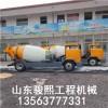 混凝土自动上料搅拌车 水泥搅拌车