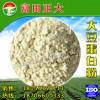 供应大豆蛋白粉,饲料添加剂,畜牧养殖饲料