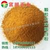 供应颗粒玉米蛋白粉,饲料添加剂,畜牧养殖饲料
