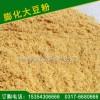供应饲料级膨化大豆粉,宠物粮,饲料原料,饲料添加剂