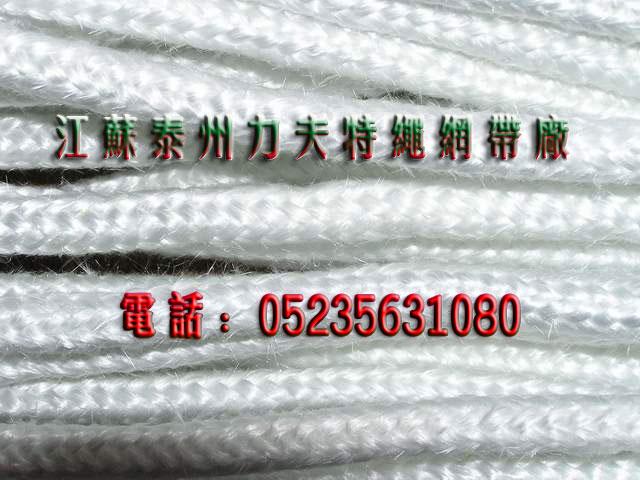 力夫特玻璃纤维绳,玻纤绳,耐高温密封绳
