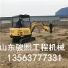 微型挖掘机 最小型挖掘机  微小型挖掘机多功能小农业机械