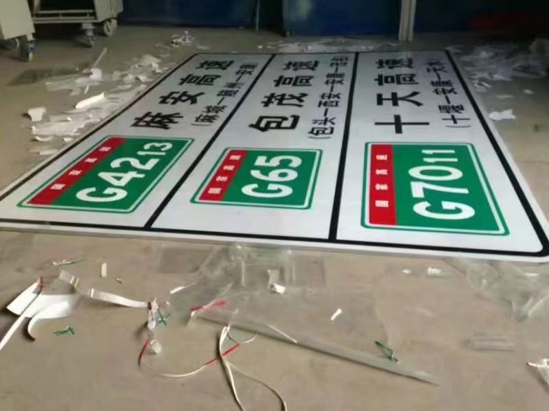 兰州道路指示牌制作厂,道路标志杆加工制作厂13919197170